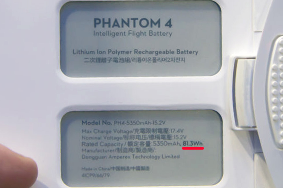 Phantom4Battery