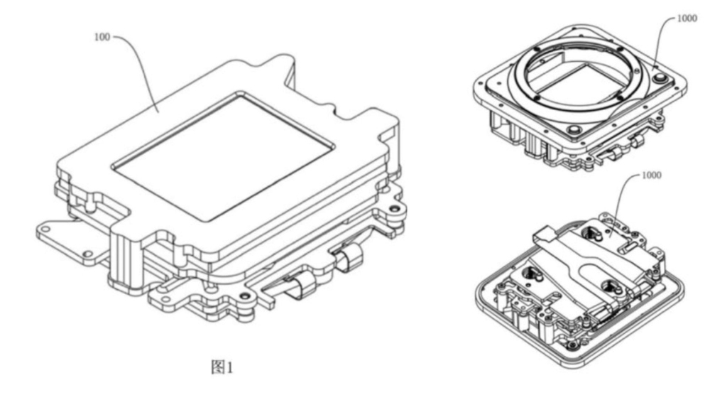 dji-patents-ois-system