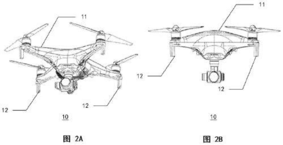 phantom-5-dji-patent