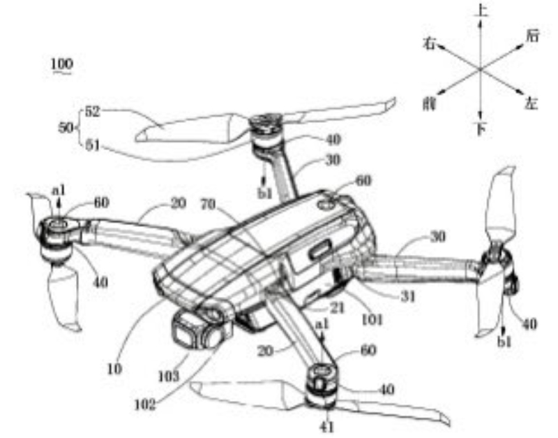 dji-skydio-features-drone